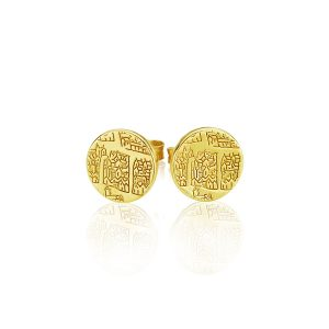 London 1593 Small Gilt Studs
